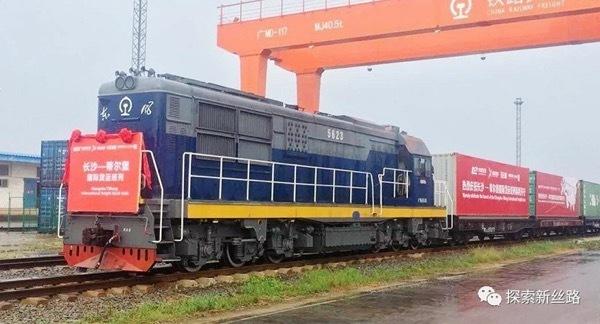 Block-Train