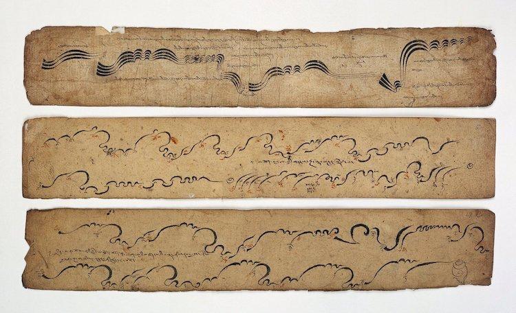 tibetan-musical-notation
