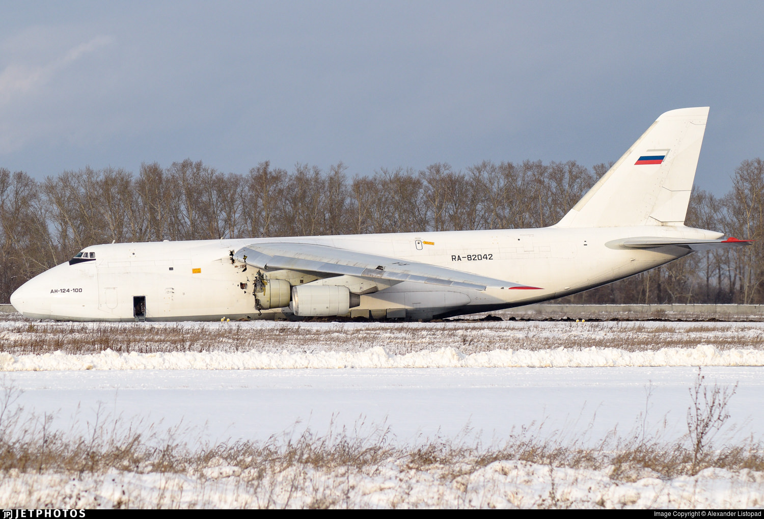Volga Dnepr An124 after engine failure and runway excursion