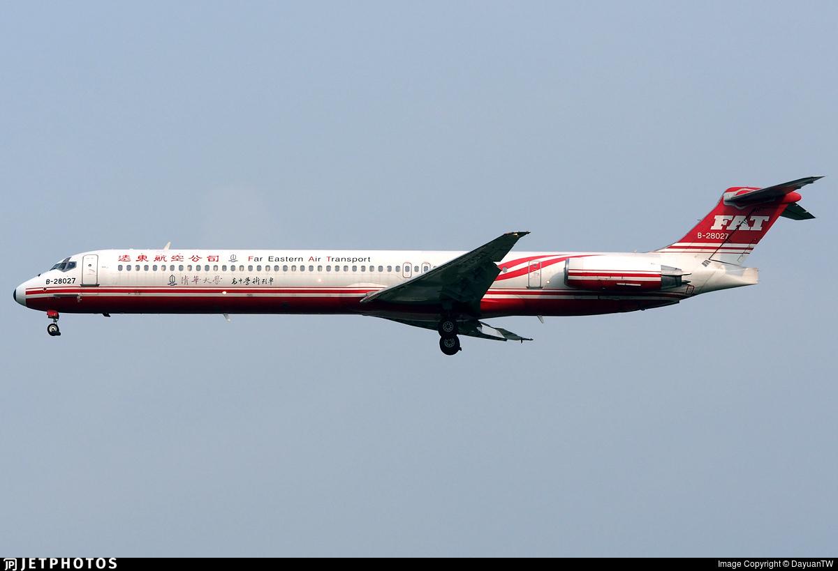 A Far Eastern Air Transport MD-83