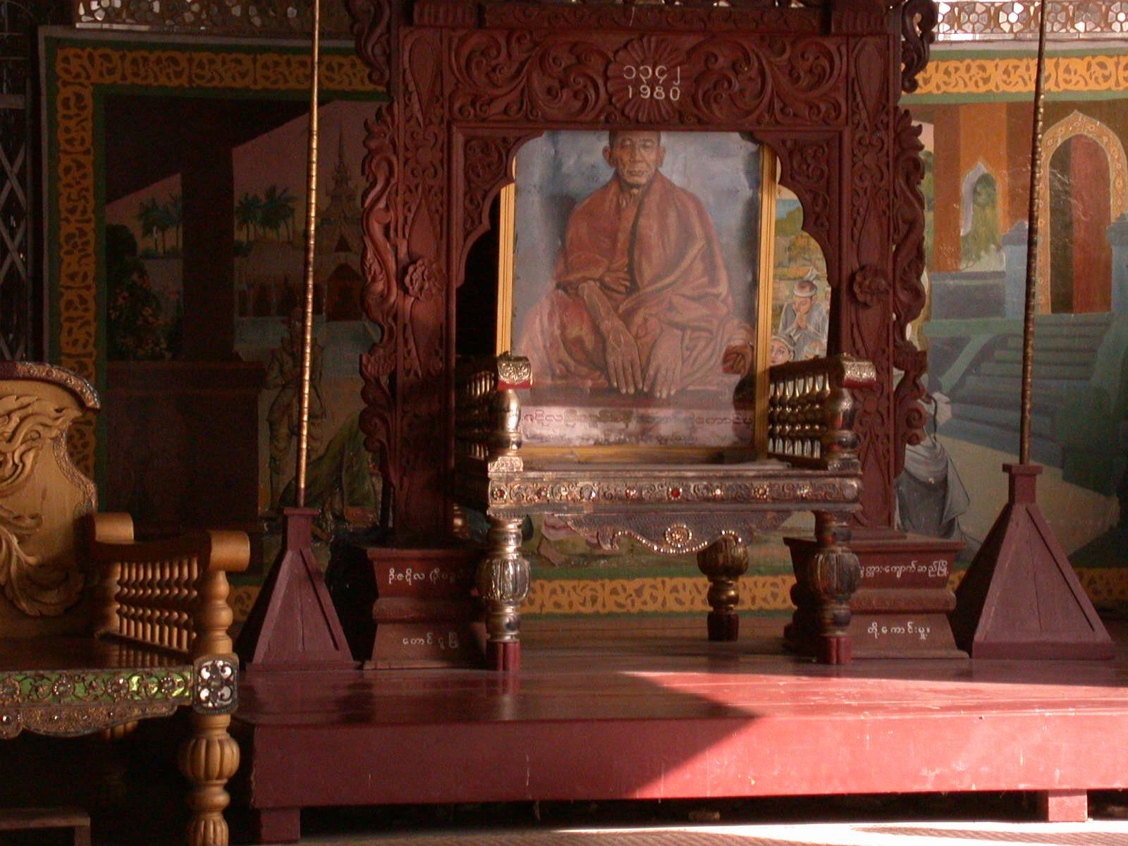 Weby Sayadaw temple