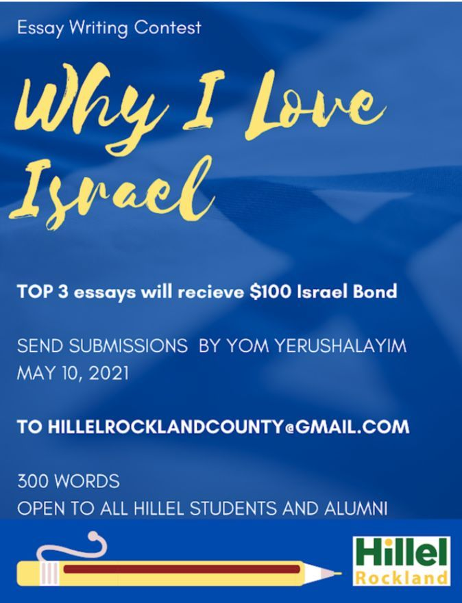 Why I Love Israel contest flyer