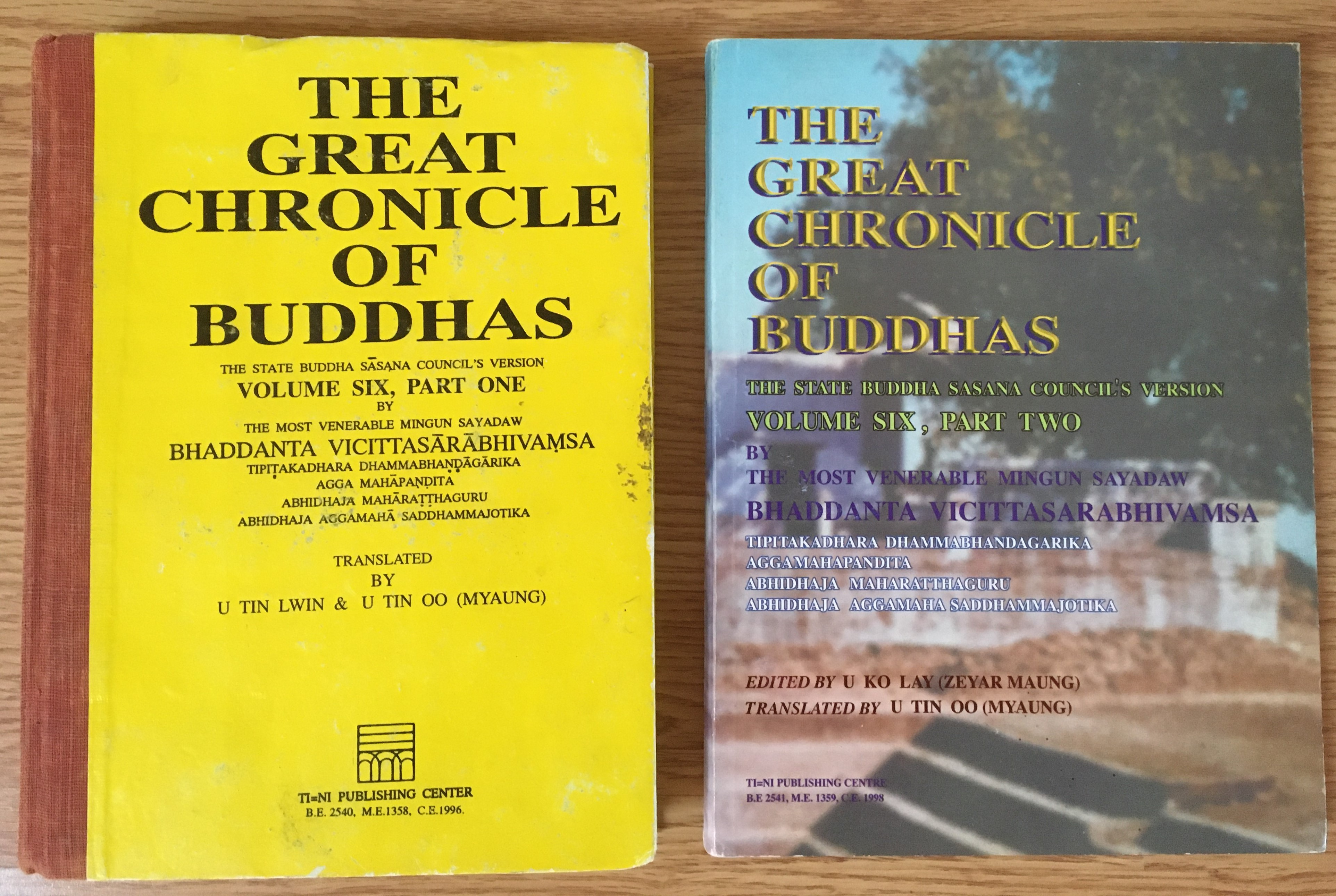 Great Chronicle of Buddhas