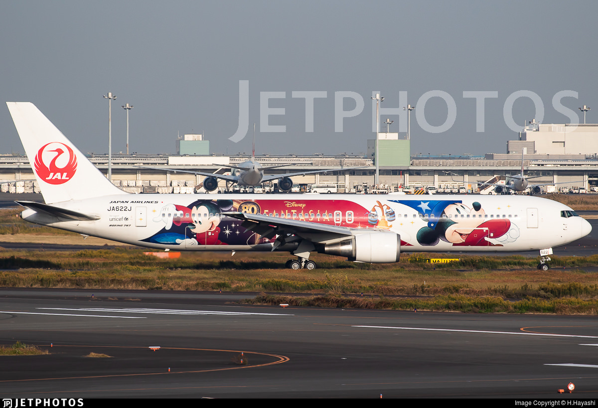 Japan Airlines new Disney's Fantasia special livery 767