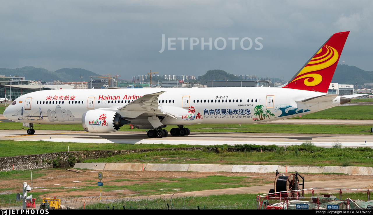 Hainan's new special livery 787