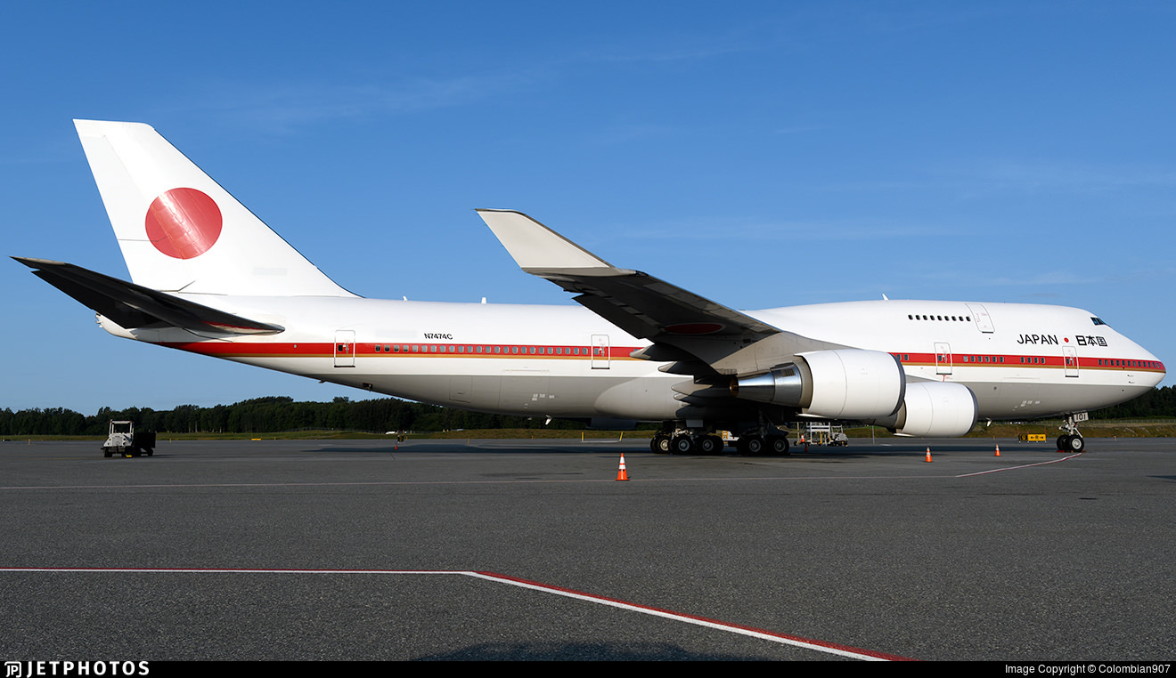 Former JASDF VVIP 747 for sale