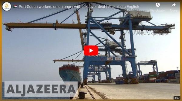 Port Sudan Workers Not Happy