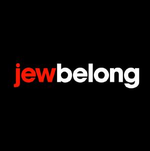 JewBelong Haggadah
