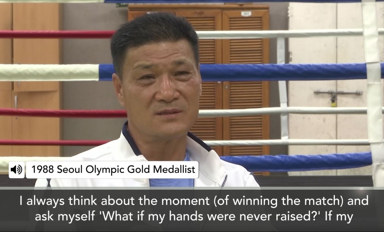 30 years after Olympics, gold still stings for retired South Korea boxer Park