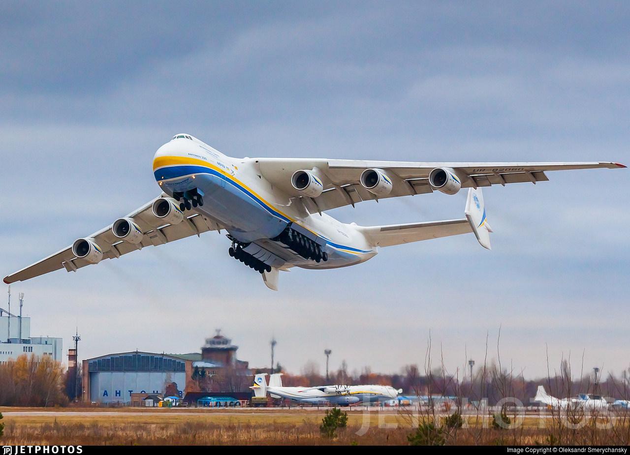 An-225 departing Kyiv