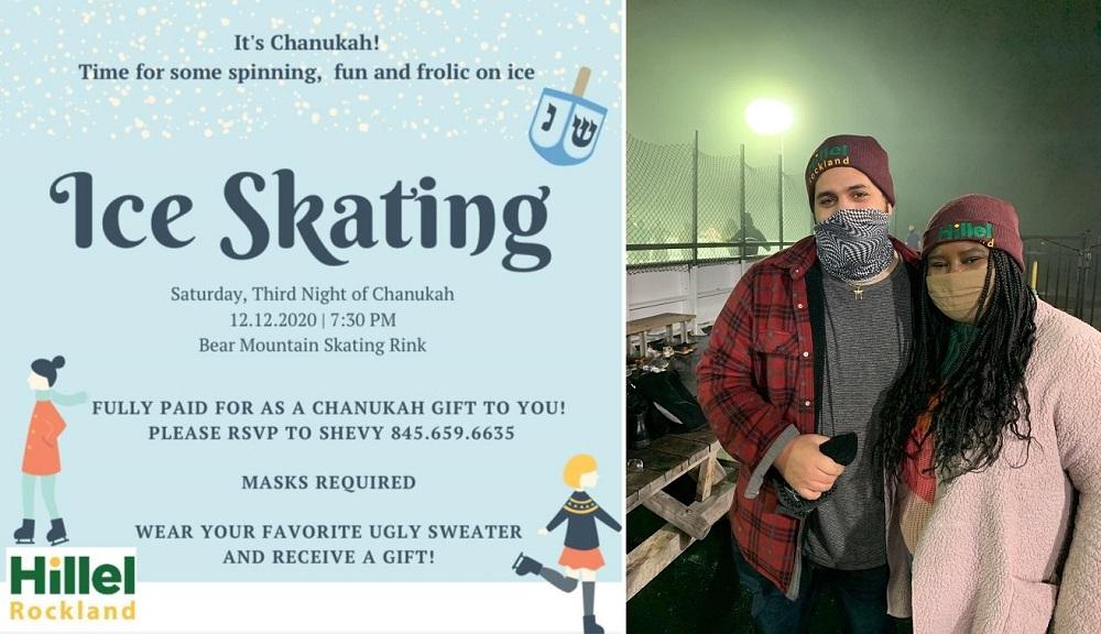 Chanukah Ice Skating
