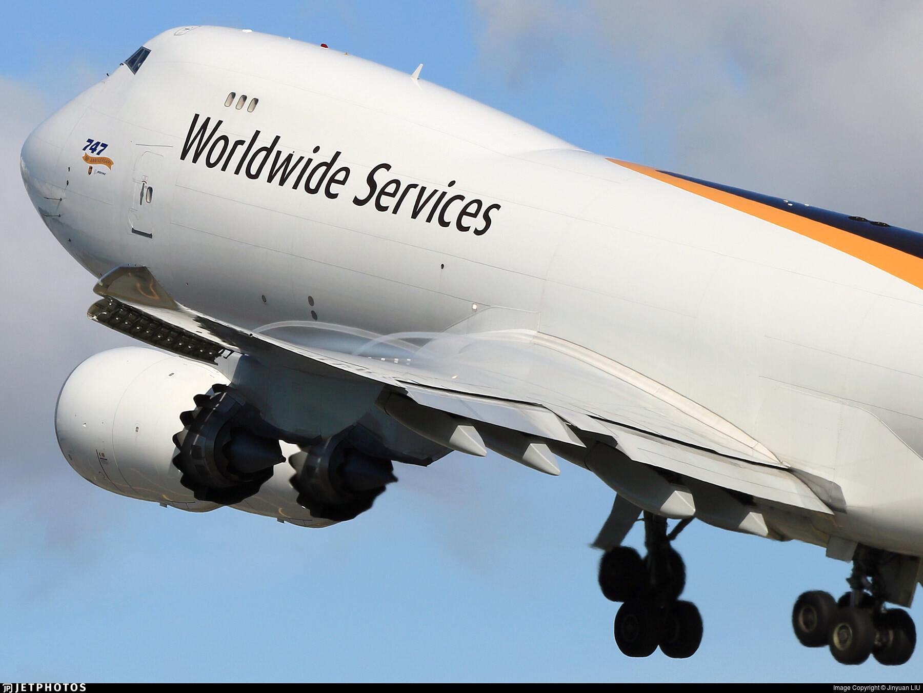 UPS 747 departing Anchorage