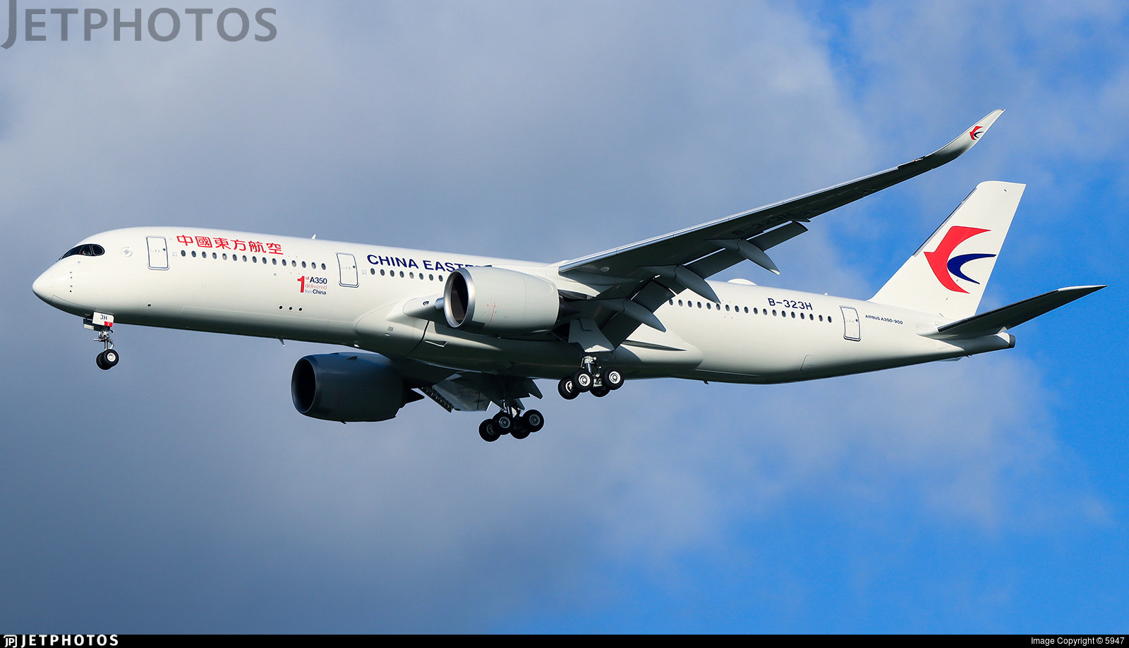 A China Eastern A350, the first delivered by Airbus from China