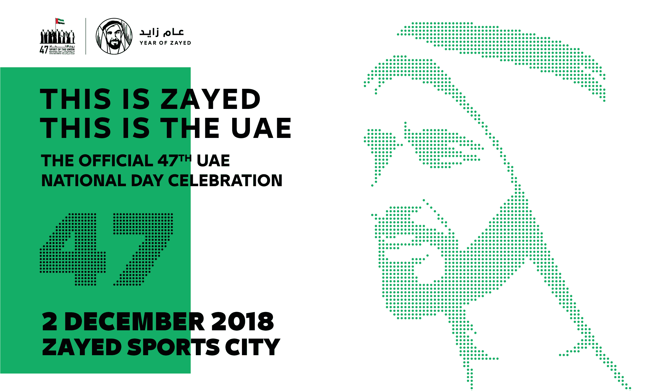This Is Zayed This Is The Uae The Official 47th Uae National Day