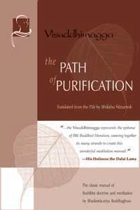 Cover Path of Purification