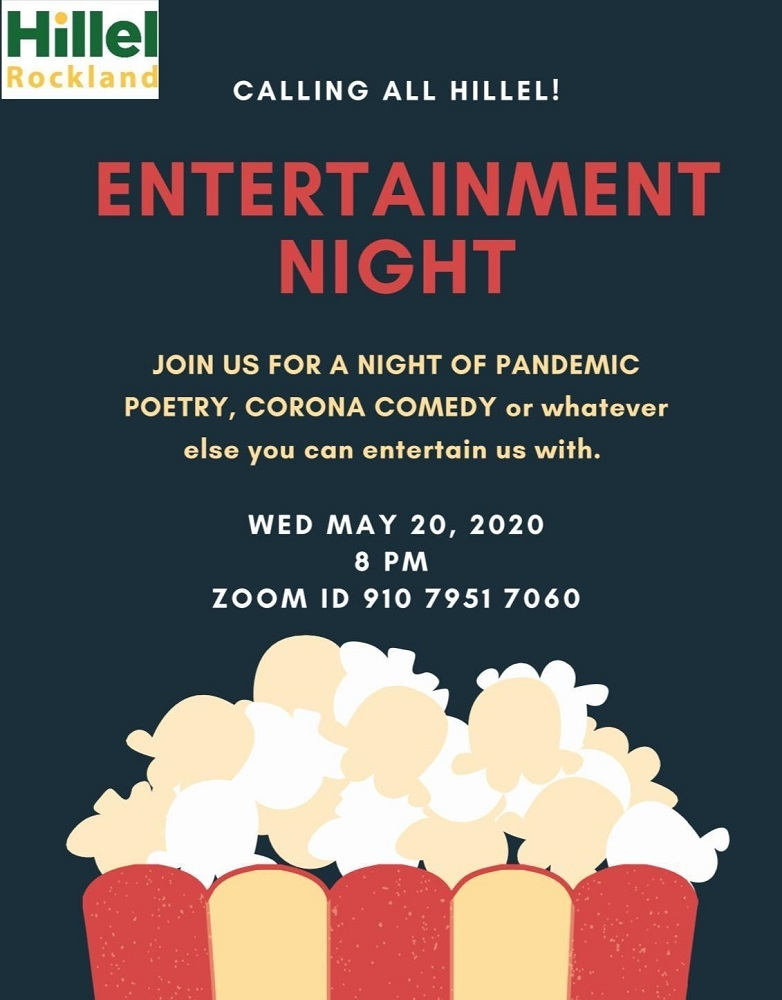 Entertainment Night flyer