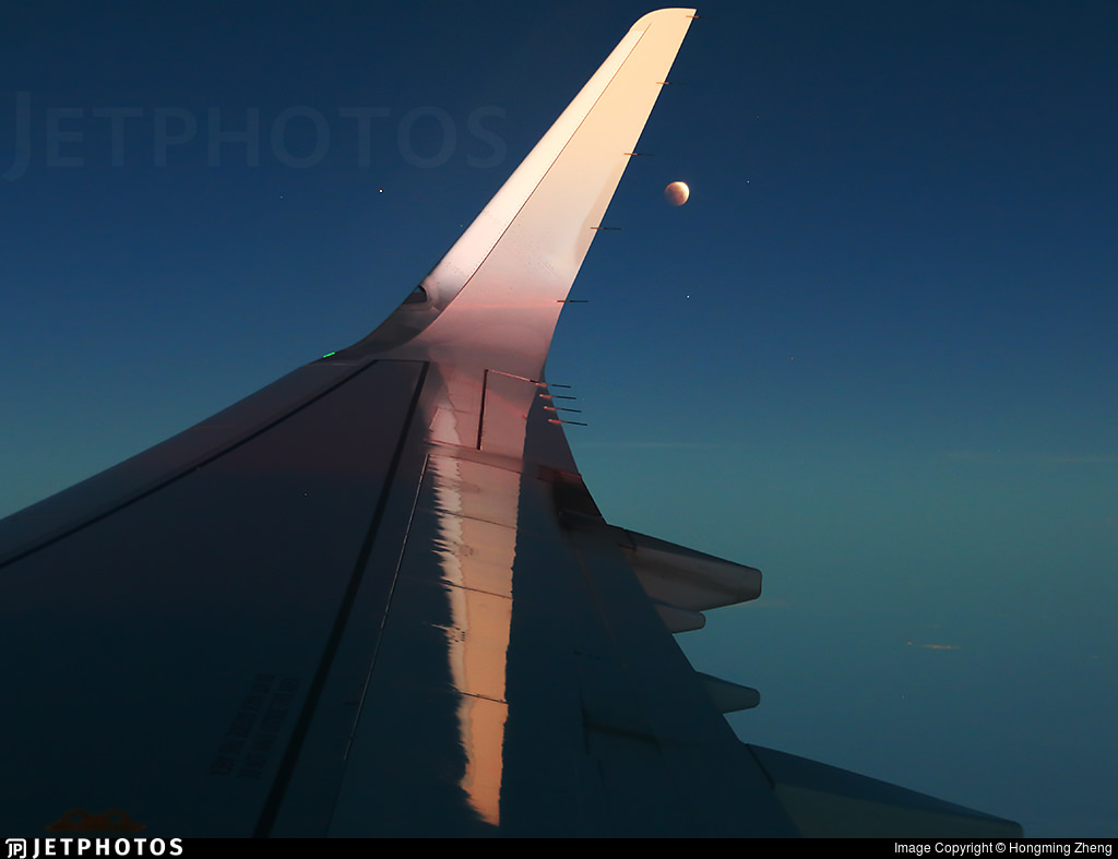 The May 2021 lunar eclipse viewed from an American Airlines A321neo
