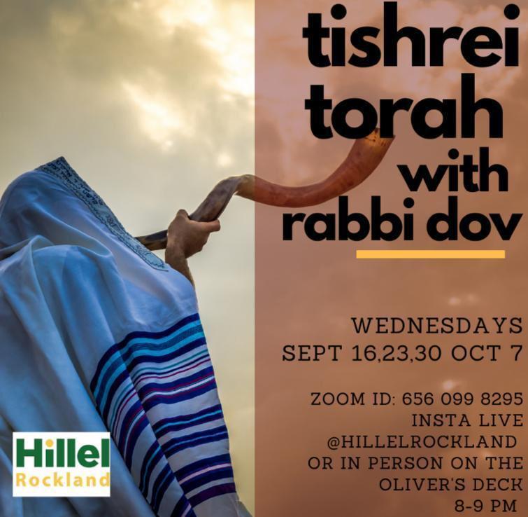 tishrei torah flyer