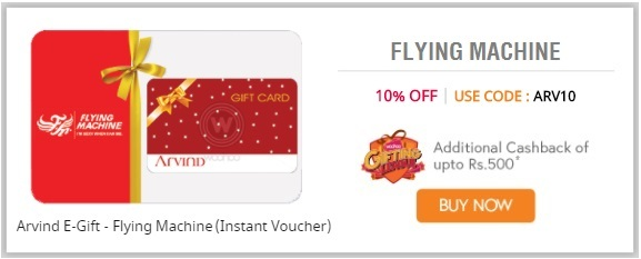 Flying Machine E-Gift Cards