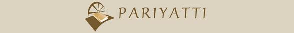 logo links to www.pariyatti.org