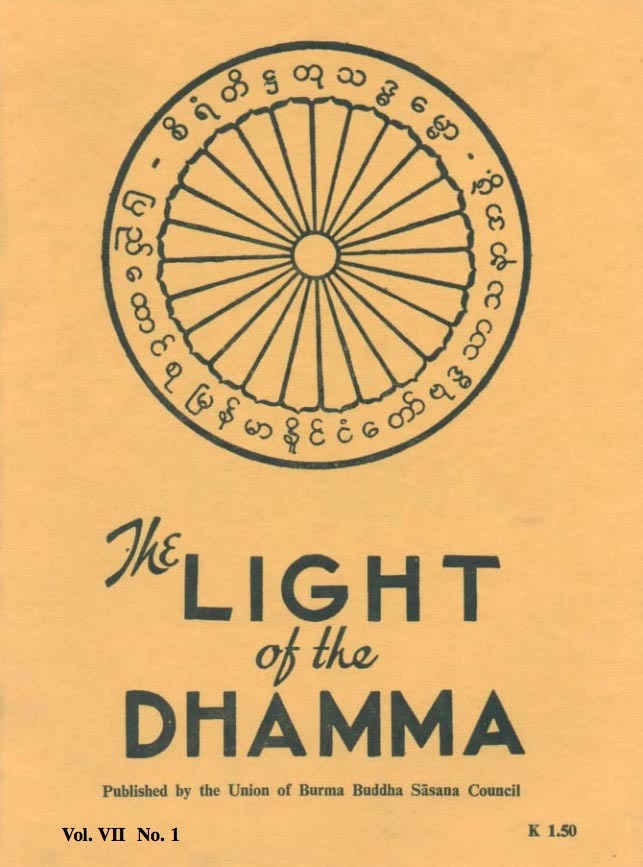 Cover Light of the Dhamma Vol. 7