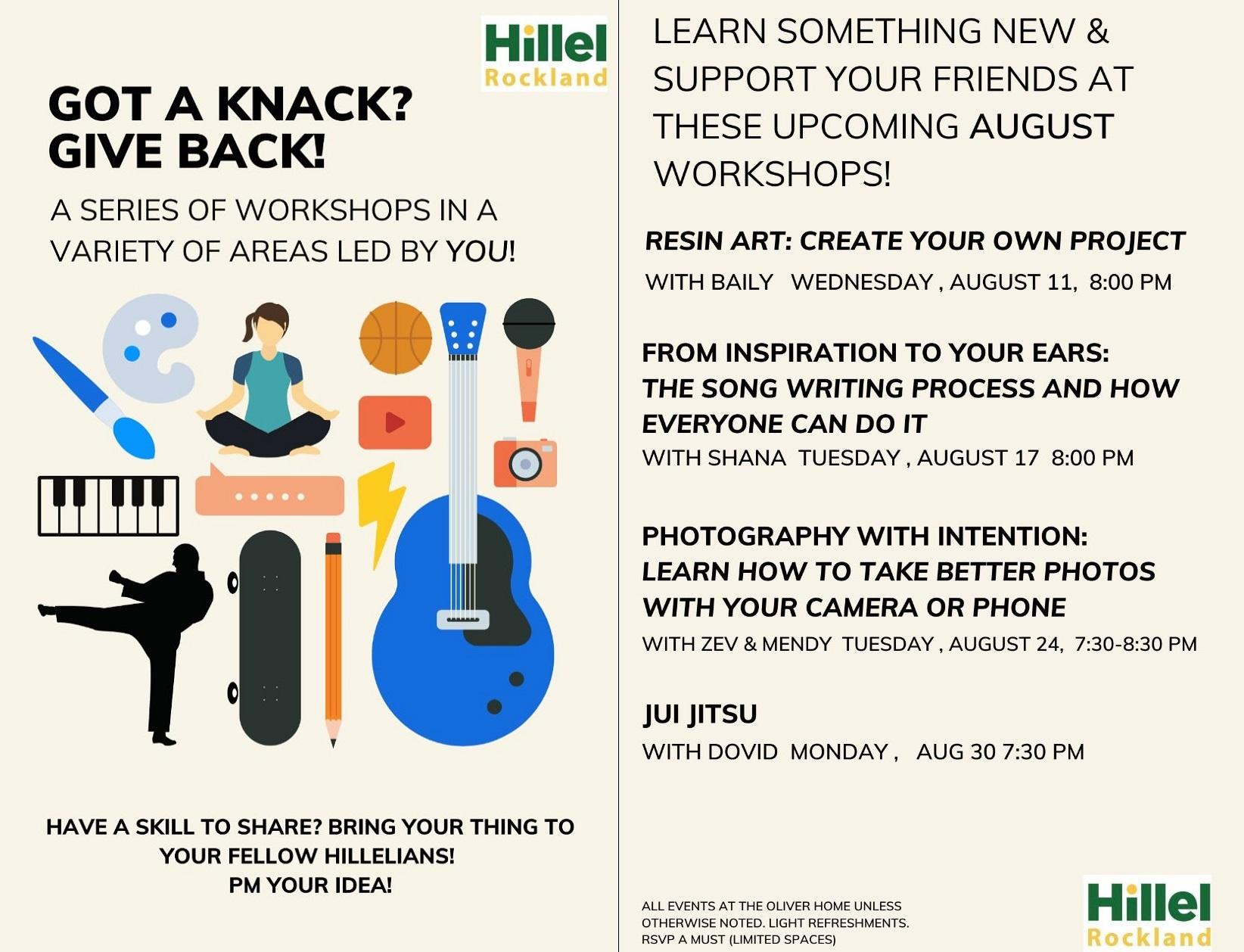 Give Back workshop flyer