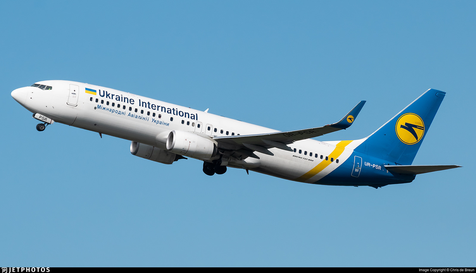 Ukrainian International Airlines 737 UR-PSR