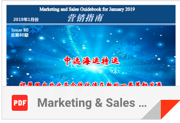 COSCO Marketing and Sales
