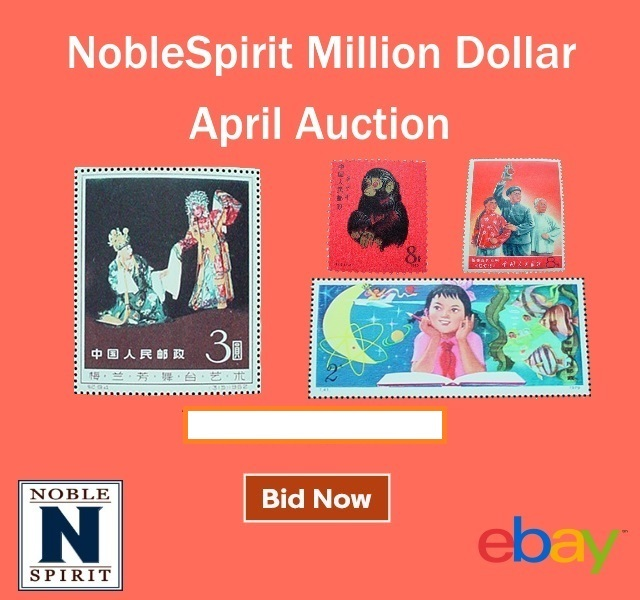 NobleSpirit April Million Dollar Auction