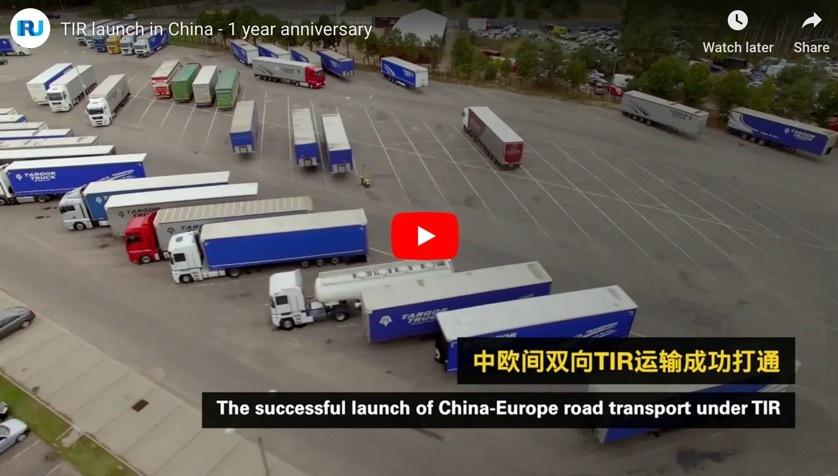 TIR Launch in China - 1 Year Anniversary