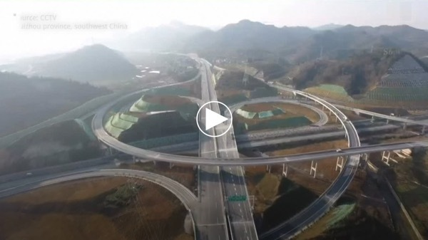 Chinas Road Network