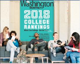 2018 College Rankings