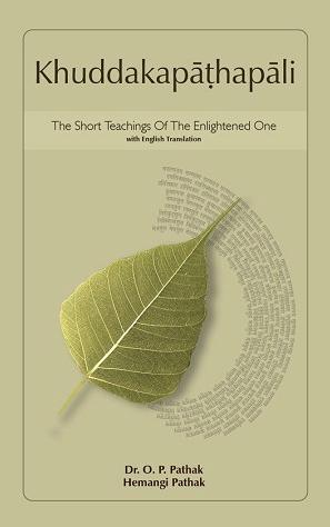 Khuddakapāṭhapāli eBook cover