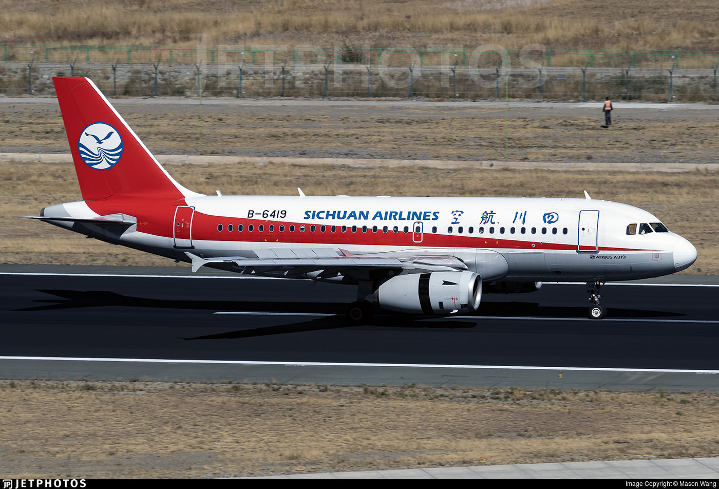 Sichuan Airlines A319