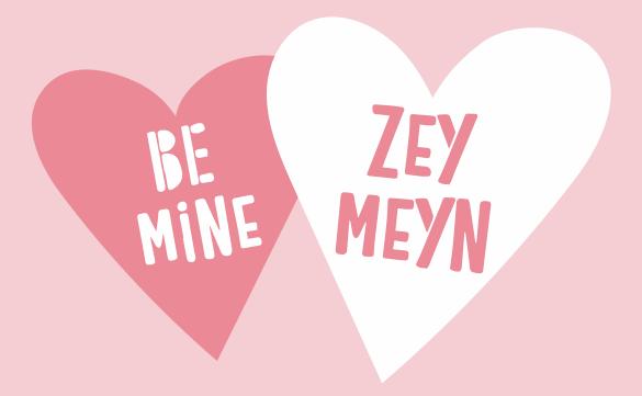 Download Jewish Valentines