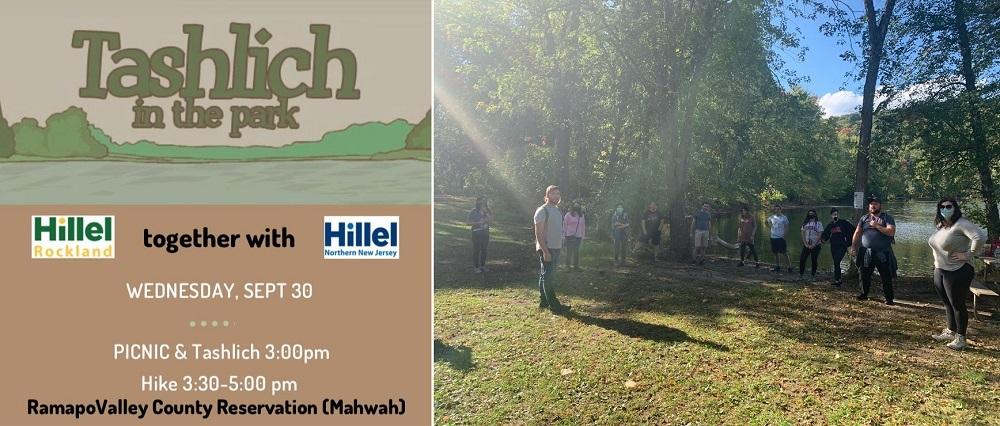 Tashlich flyer and hiking group