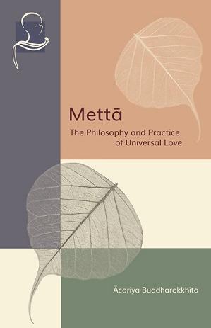 Metta - cover
