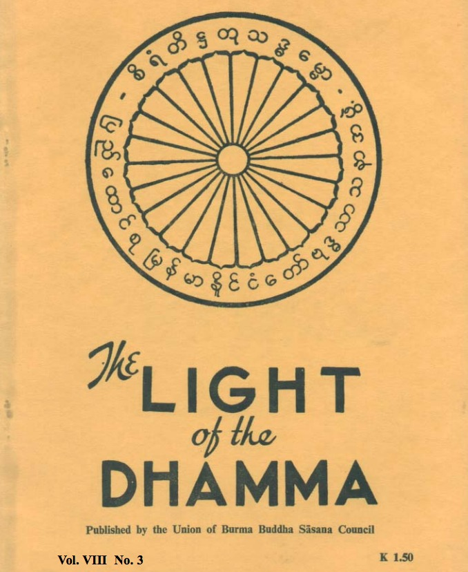 Cover Light of the Dhamma Vol. 3, 1961
