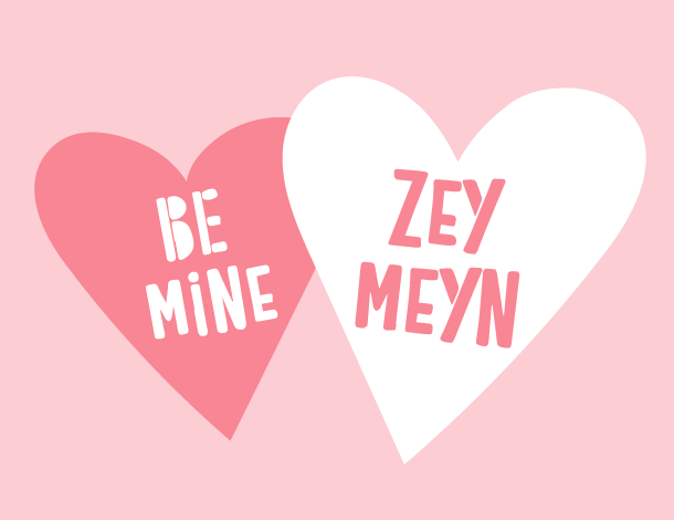 Yiddish Valentines